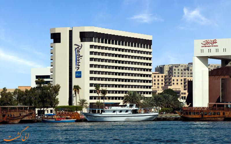 هتل-رادیسون-بلو-دبی-کریک-هتل برتر تجاری دبی