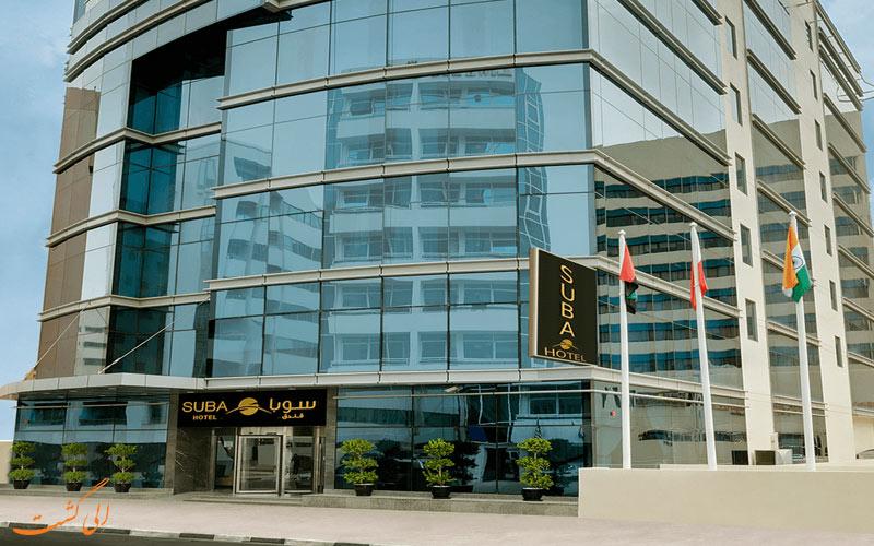هتل-سوبا-دبی-هتل برتر تجاری دبی