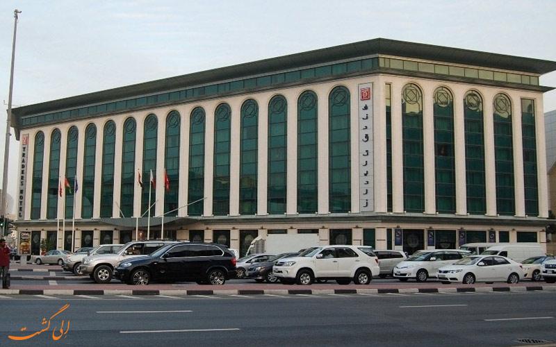 هتل تریدرز دبی-هتل برتر تجاری دبی