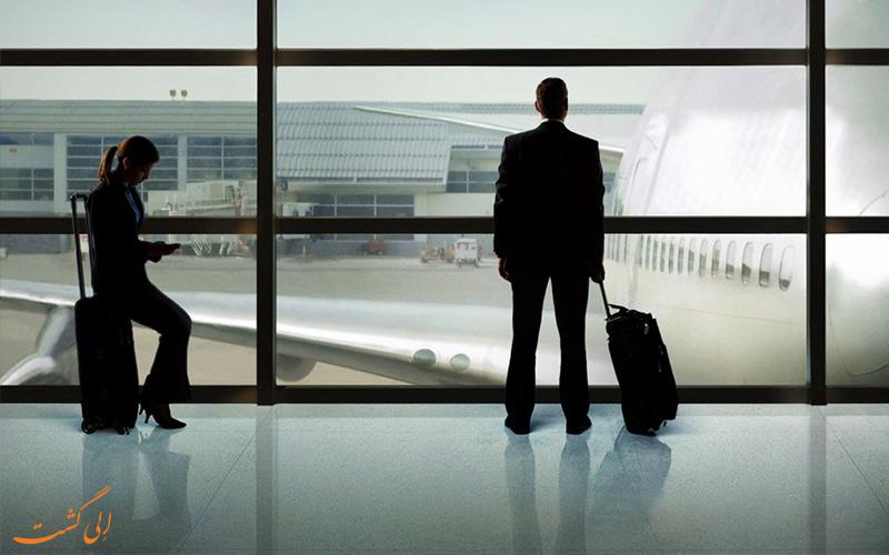 فرودگاه ها و نکاتی برای مسافران تجاری
