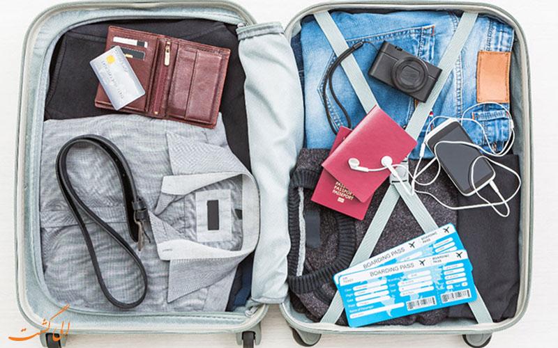 چیدمان وسایل سفر-نکاتی برای مسافران تجاری
