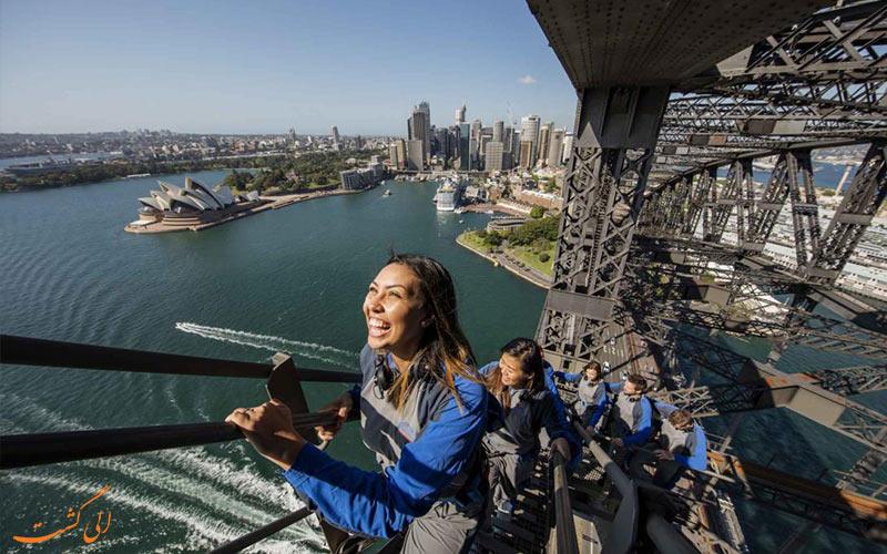 بالارفتن از پل بندرگاه سیدنی-گردشگری ماجراجویانه