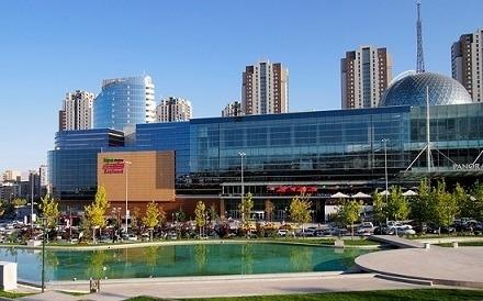 مرکز خرید پانورا
