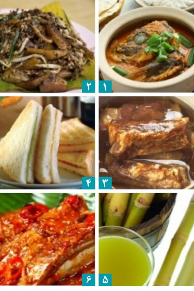 Singapure Foods