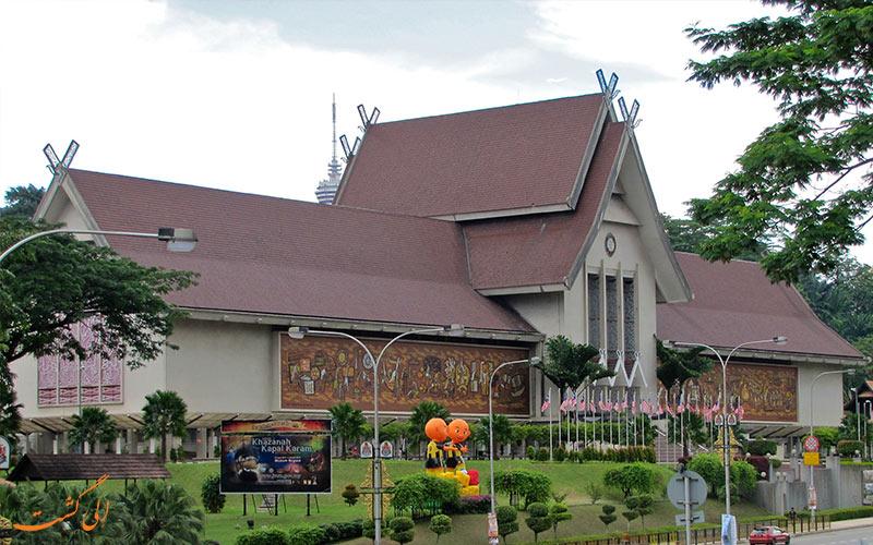 موزه ملی مالزی-جاذبه های گردشگری کوالالامپور
