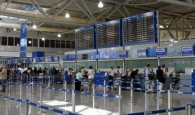 فرودگاه بین المللی آتن