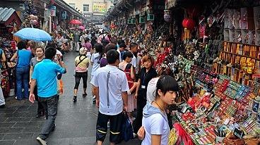 خرید در چین