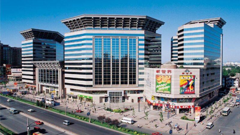 مرکز خرید اورینتال پلازا