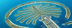 مجمعالجزایر نخلی دبی