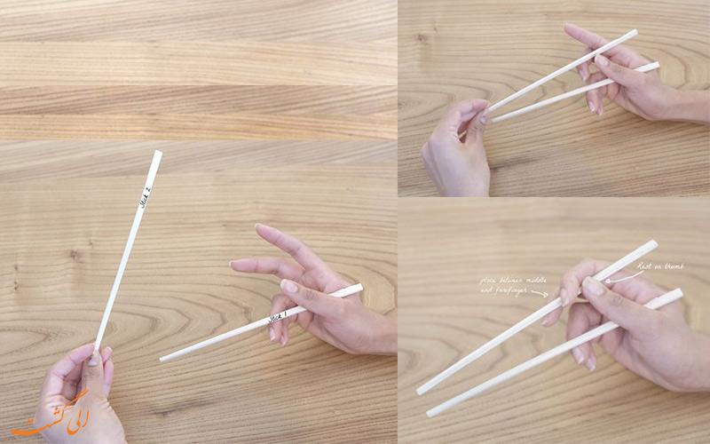 نحوه دست گرفتن چوب دوم در غذا خوردن با چوب چاپستیک