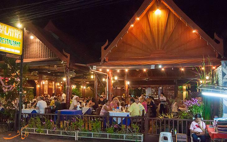 رستوران سالا تای