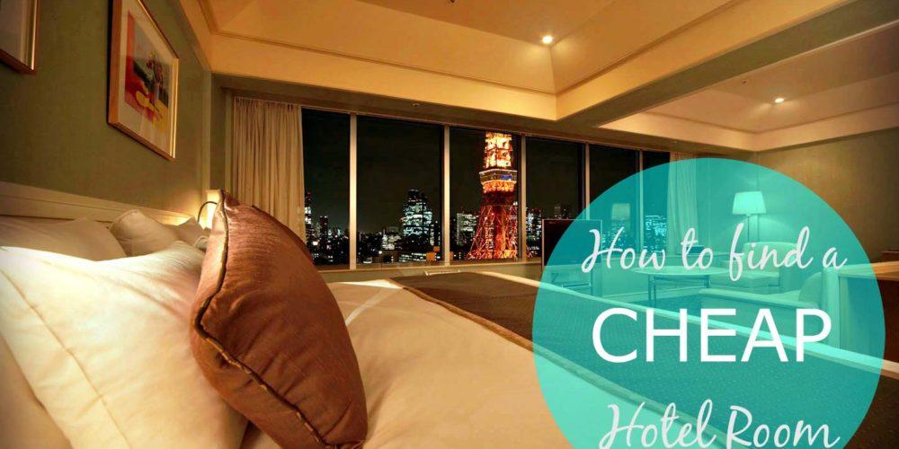 هتل ارزان