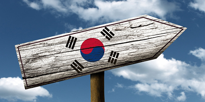 صنعت گردشگری کره