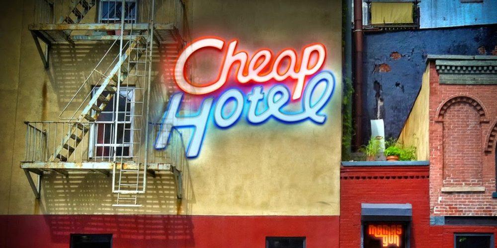 هتل های ارزان