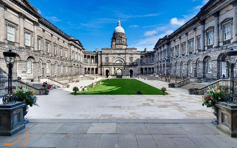 دانشگاه ادینبرو-بهترین دانشگاه های انگلستان