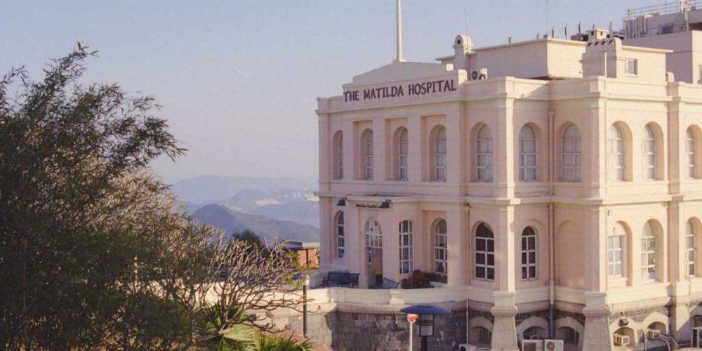 هتل بیمارستانی