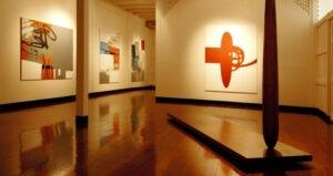 گالری اچ (H Gallery)