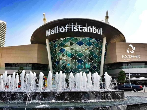 mall-of-istanbul-giris