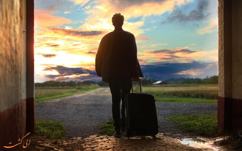 بستن چمدان و یافتن اهمیت سفر رفتن یا درباره سفر فکر کردن