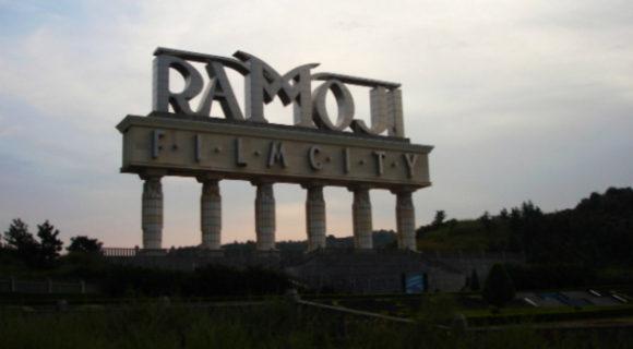 ramojifilmcity