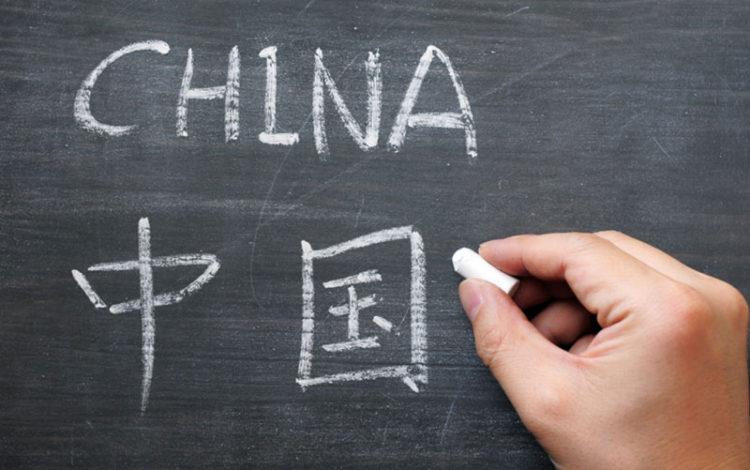 چینی نوشتن
