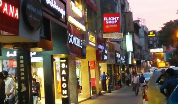 مرکز خرید گریتر کایلاش (Greater Kailash)