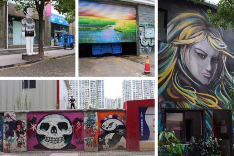 خیابان هنر موگانشان، شانگهای