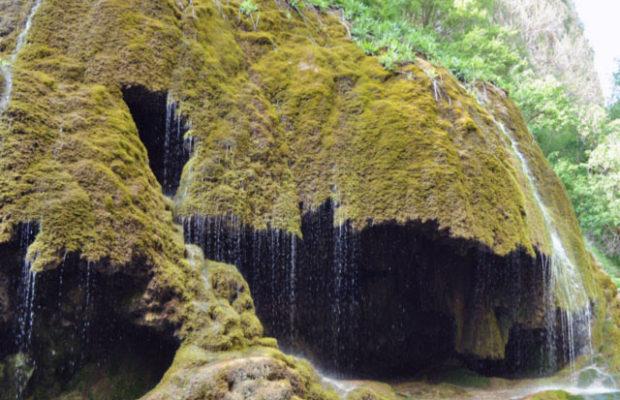 Waterfall Mamrot Qar