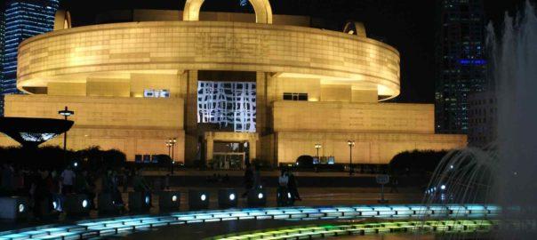 noxi_shanghai_museum_night