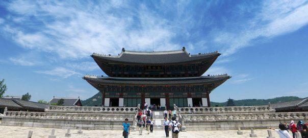 قصر کره جنوبی