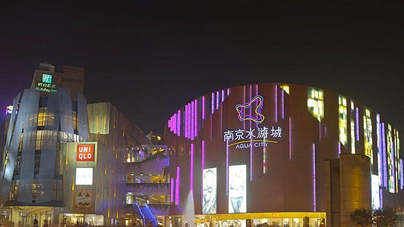 aqua city mall