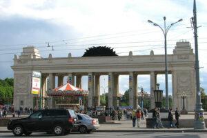 gorky-park-entrance