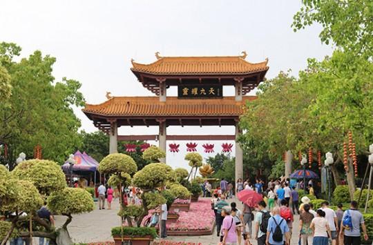 چین 7