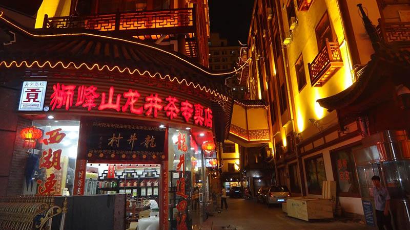 tianshan tea city