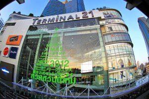 مرکز خرید ترمینال 21