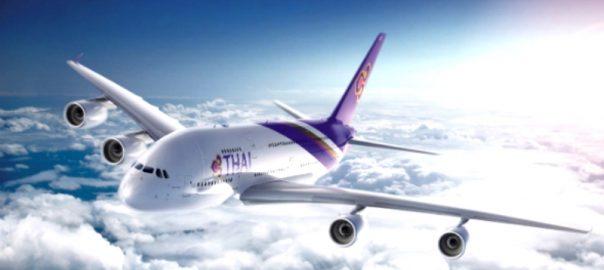 هواپیمایی تای ایرویز تایلند