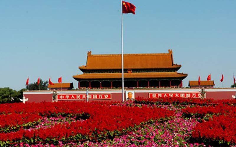 میدان تیانانمن