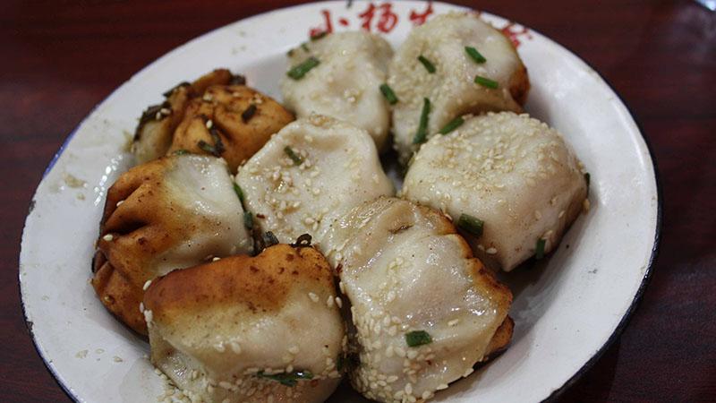 Yang's Fry Dumplings