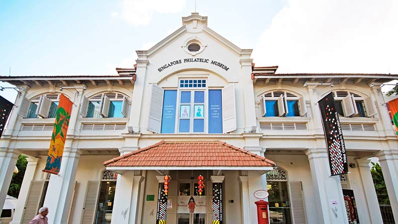 موزه تمبرشناسی سنگاپور