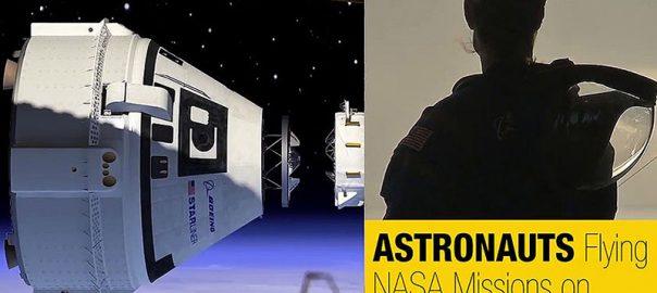 لباس جدید فضانوردان