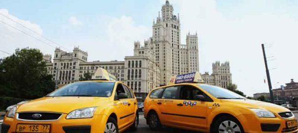 تاکسی مسکو