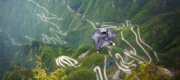 کوهستان تیان من چین