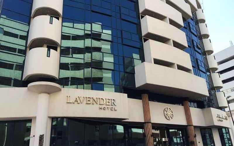 هتل لواندر دبی