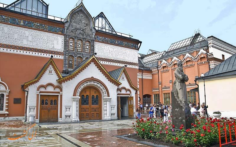 دیدن موزه های برتر مسکو در سفر