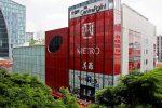 اوت لت های سنگاپور، جایی برای خرید ارزان