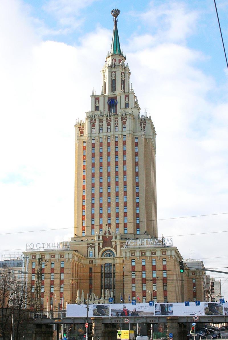 هتل لنین گراد | هفت خواهر مسکو