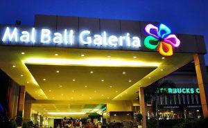مال بالی گالریا