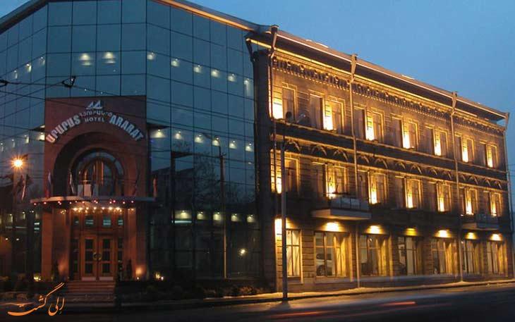 هتل آرارات، معروفترین هتل ارمنستان