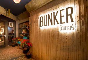رستوران بانکر