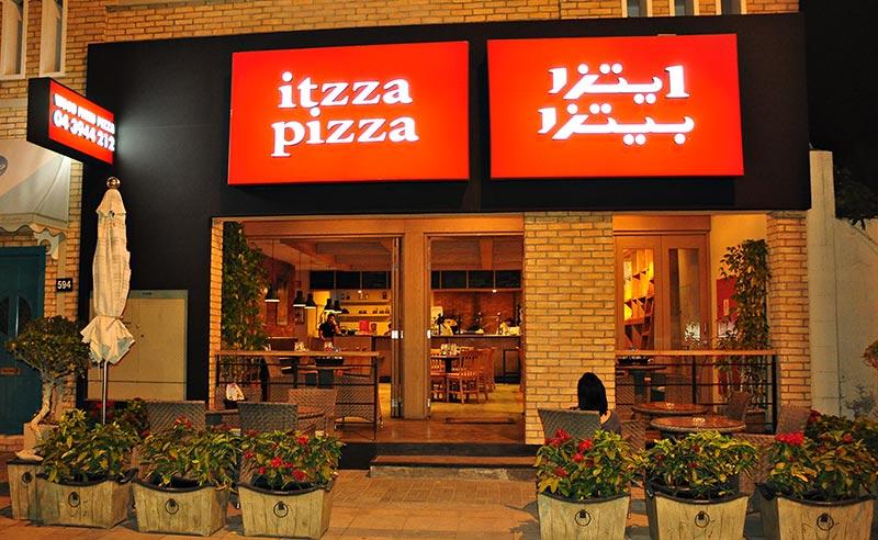 رستوران ایتزا پیزا در دبی